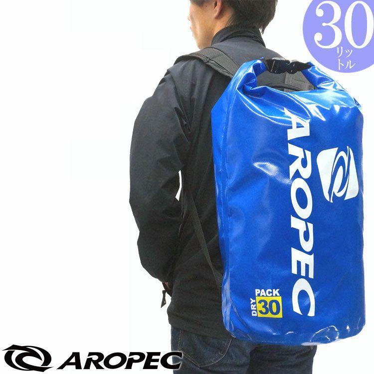 30LDryBag(Backpack)Blue[403800050000]