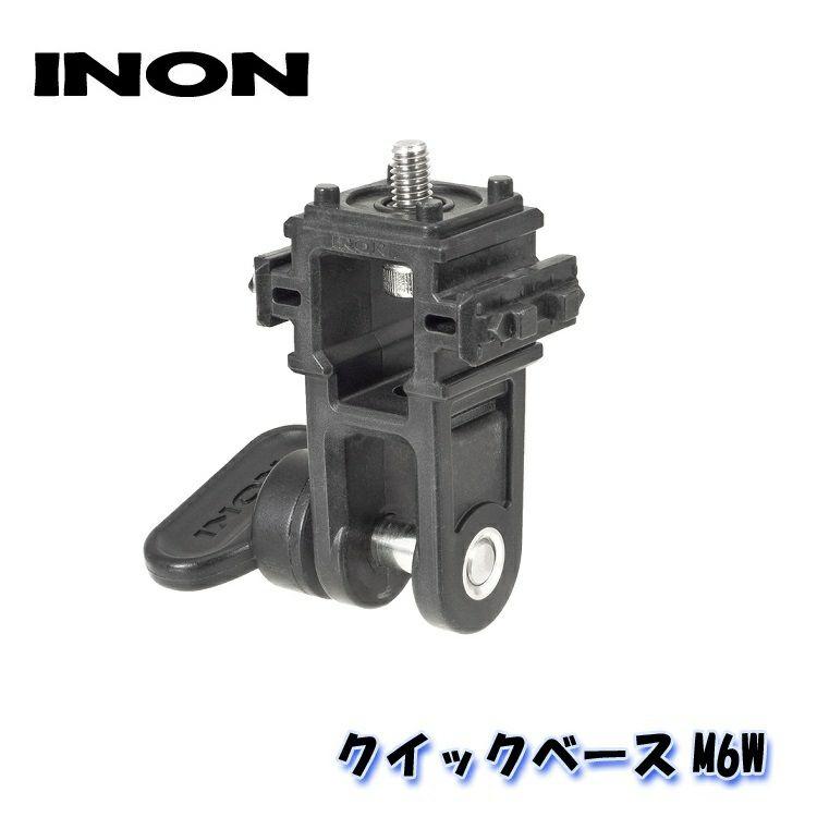 INON/イノンクイックベースM6W