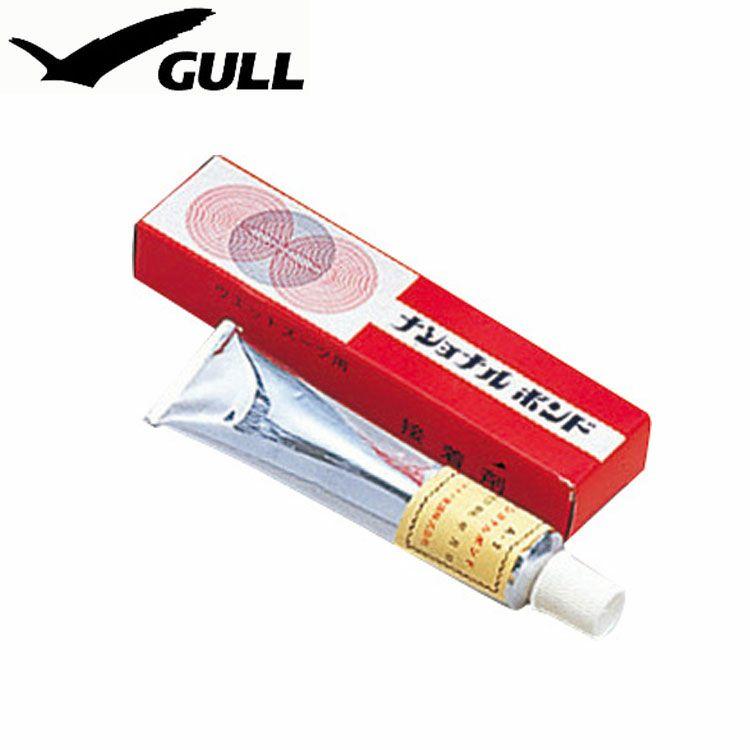 【スーツ補修用】GULL/ガル接着剤KA-9053