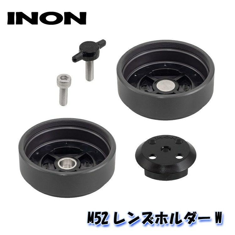 INON/イノンM52レンズホルダーW